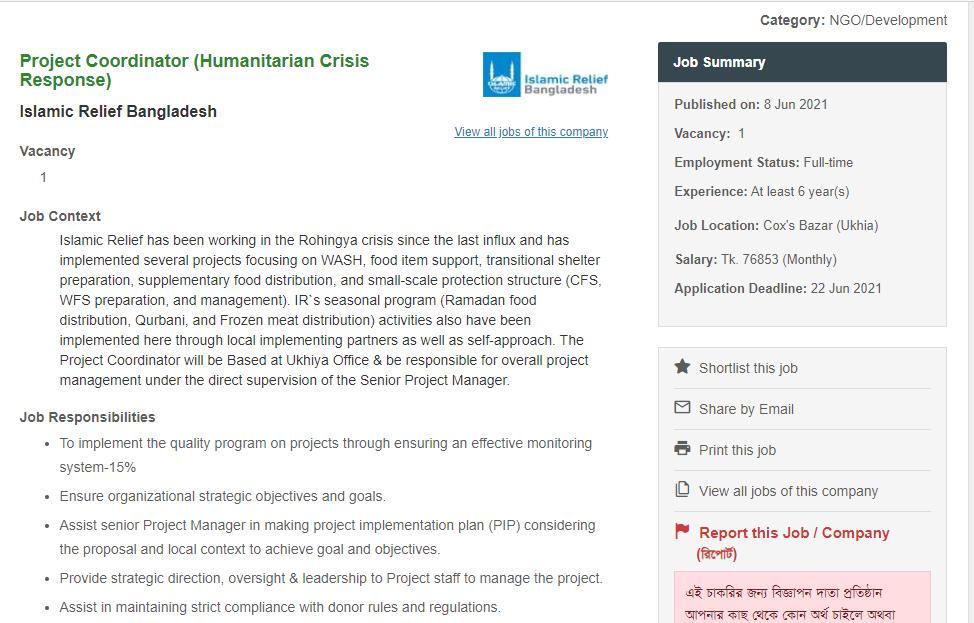Islamic Relief Worldwide Bangladesh Job Circular 2021